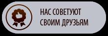 Сборщики мебели в Санкт-Петербурге - Ремонт шкафов купе СПб. Ремонт шкафов купе  на дому. Ремонт шкафов купе - вызвать мастера. Ремонт шкафов купе от любых производителей Стенли-Stanley, Раумплюс-RaumPlus, Командор-Komandor, Версаль-Versal, Дорс-Doors, Кирена-Kirena, Индеко-Indeco, Чаими - Caimi мы производим ремонт шкафов-купе быстро и на высоком профессиональном уровне в СПб. После 5-20 лет эксплуатации и использования Вашему шкафу купе может потребоваться ремонт. Чаще всего возникают проблемы с открыванием и закрыванием дверей раздвижных. Это связано с поломкой роликов -колес на которых катаются двери, а также деформацией треков - направляющих рельсов или самой двери купе. Ремонт шкафа купе производится прямо в день заказа, реже - на следующий день, если требуются особенные запасные части, например разбитое зеркало или стекло. Узнать более подробно о ремонте шкафа-купе и вызвать мастера Вы можете с 10-00 до 22-00 без выходных по телефонам  89052592908,  9803642. Ремонт шкафа-купе Петербург.  •замена дверей шкафа-купе; •замена старых роликов на новые; •замена всей системы скольжения и роликов, и треков направляющих на другую систему раздвижных дверей купе; •замена верхней системы скольжения на нижнюю систему дверей раздвижных; •монтаж слетевших дверей шкафа-купе; •регулировка  дверей шкафа-купе; •укрепление и стяжка боковых панелей стоек шкафа-купе; •ремонт и замена внутренних ящиков шкафа-купе; •замена направляющих ящиков шкафа; •разборка шкафа-купе и сборка его в другом месте; •замена щеточных уплотнителей - буферных лент для профиля дверей шкафа; •ремонт полок и держателей полок шкафа; •замена зеркала в шкафу-купе; •вставка зеркала в шкафу-купе; •замена зеркала в двери шкафа-купе; •замена стекол в шкафу-купе; •замена дверей у встроенного шкафа; •замена зеркала у встроенного шкафа; •замена боковых панелей шкафа-купе; •переделка шкафа купе; •замена разбитого зеркала на ротанг; •замена разбитого стекла на лдсп.  Минимальная стоимость работ по ремонту шкафа-купе – 