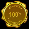 Заказы и заявки на ремонт дверей-купе в Нижнем Новгороде
