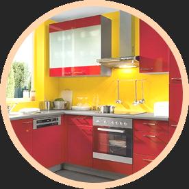 Ваша кухня как новая!